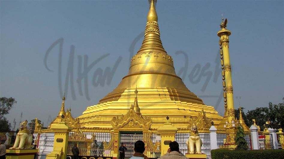 Mahasukhamdada Chin Thargyi Pagoda (Burmese Temple) Kushinagar